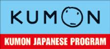 KumonBanner-E.jpg