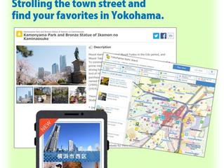 Nishi-ku Digital Tourist map now available!