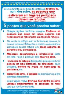 コロナポルトガル語.png