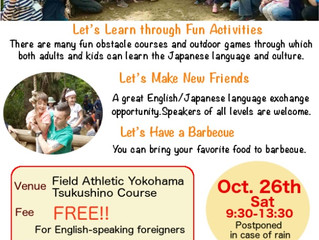 "Dr. Mom's Language Exchange Program ""Play Together at Adventure Playground and Enjoy BBQ"""
