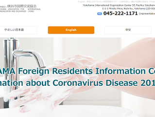 Multi-Language Information about COVID-19