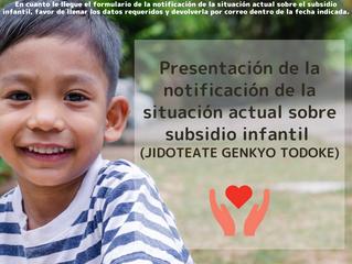 Presentación de la notificación de la situación actual sobre subsidio infantil (JIDOTEATE GENKYO TOD