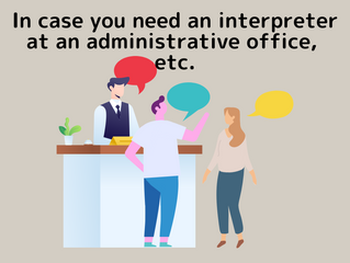 In case you need an interpreter at an administrative office, etc.