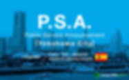 psa_es.png