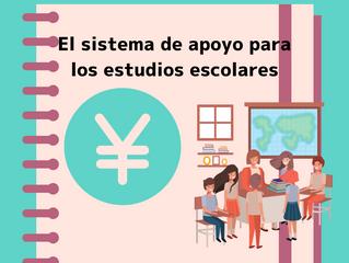 El sistema de apoyo para los estudios escolares