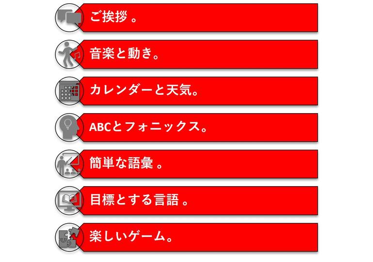 website picture - kinder.jpg