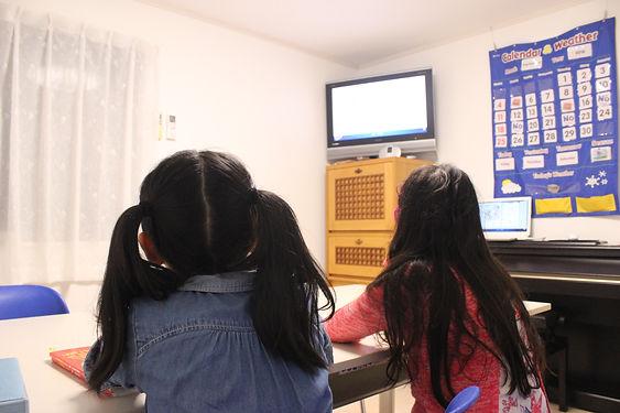 Elementary English lesson