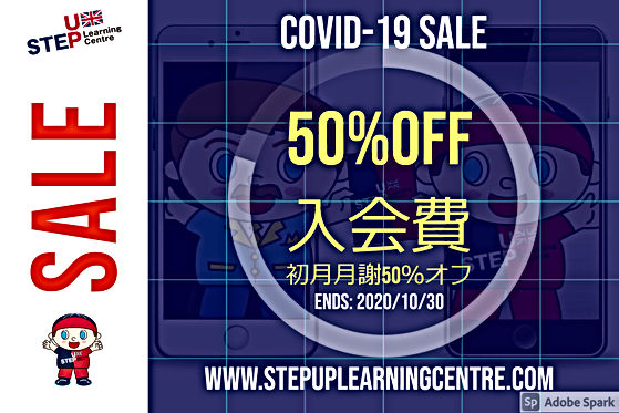 September to October Covid-19 Sale at Step Up Learning Centre