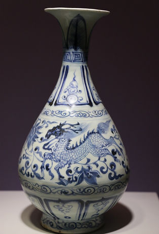 vase_Yuhuchung_de_la_dynastie_Yuan_(1271