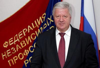 Прямая линия с М.В. Шмаковым, председателем ФНПР