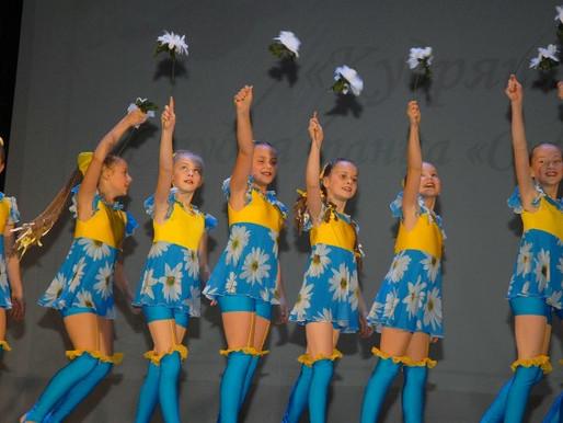 """Праздник """"День Учителя!"""" в г. о. Егорьевск"""