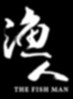 fishman logo.png