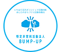 BUMP-UP 丸ロゴ.png