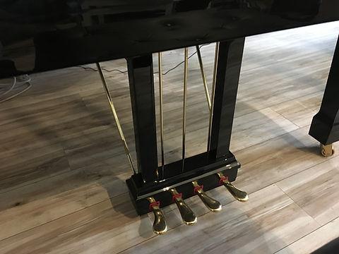 Das Vierte Pedal - Die Innovation - Pédale Harmonique