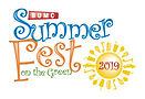 SummerFest_Clr_2019.jpg
