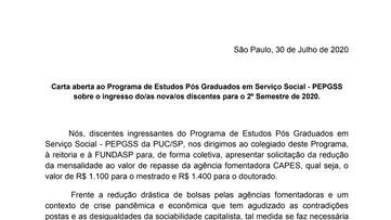 Carta aberta ao PEPGSS - Ingresso dos novos discentes no 2ºsemestre