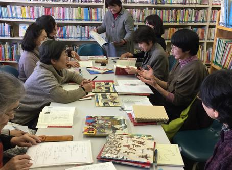 12月の絵本の勉強会