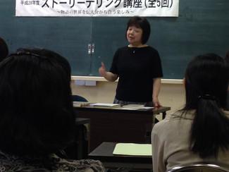 H28年ストーリーテリング講座開催!(^^)!