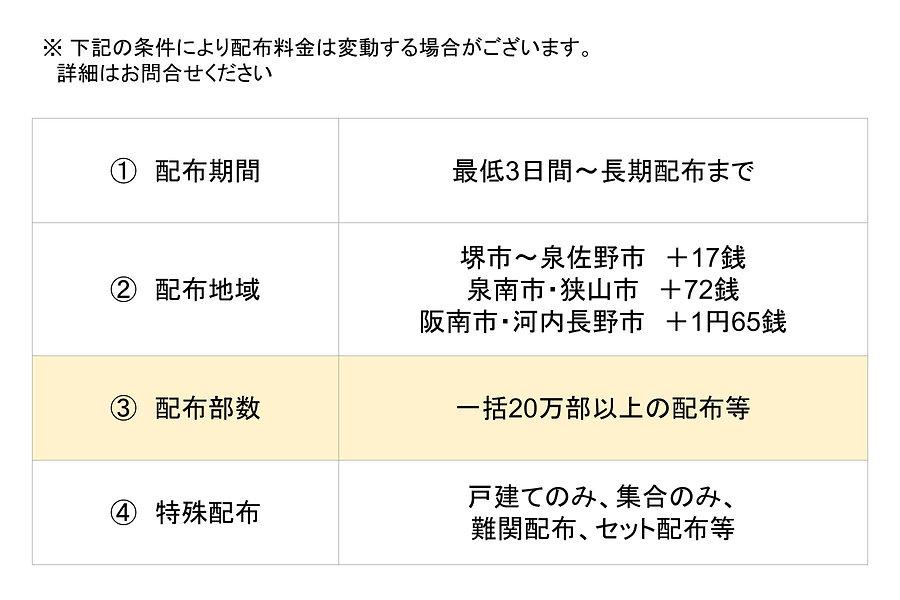 アスターHP用素材(OSAKA.PAGE).jpg