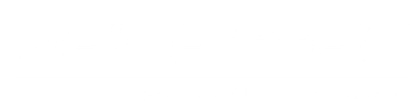 repeltec logo white.png