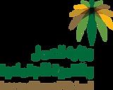 757px-شعار_وزارة_العمل_والتنمية_الاجتماع