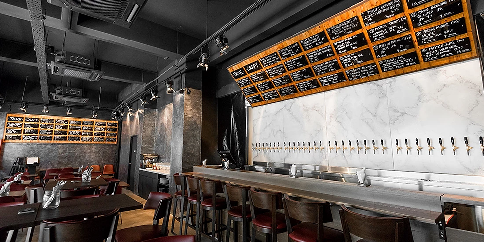 May's Metworks: American Taproom