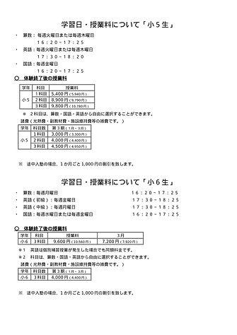 ②-1.jpg