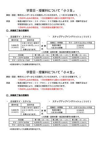 ①-1.jpg
