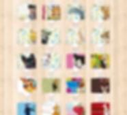 スクリーンショット 2019-12-19 18.31.38のコピー.jpg