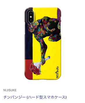 チンパンジー3.jpg