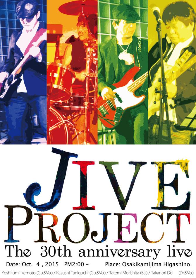 JIVE-PROJECT