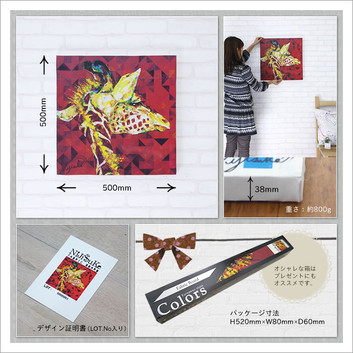 fabricpanel_size_cfd0001.jpg