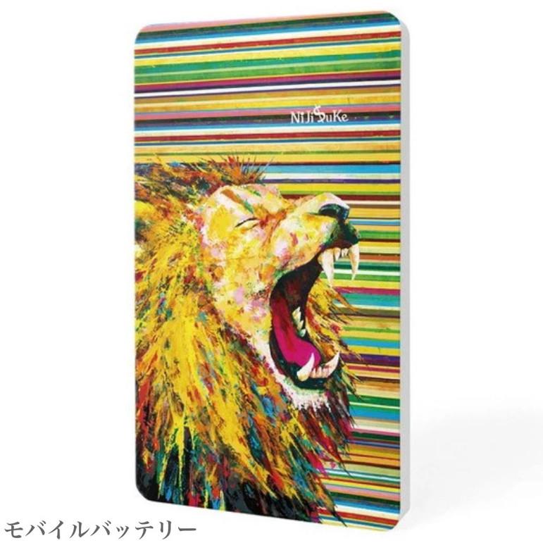 100ライオン3.jpg