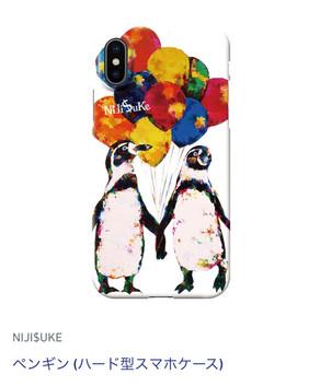 風船ペンギン4.jpg