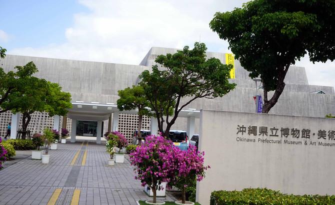 沖縄の風も良い