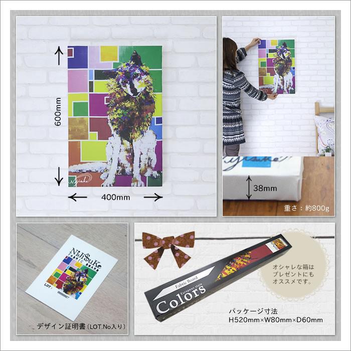 fabricpanel_size_cfd0013.jpg