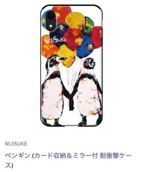 風船ペンギン3.jpg