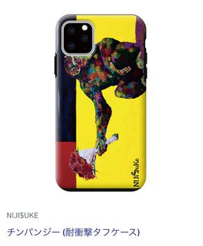 チンパンジー2.jpg