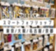 31718のコピー.jpg