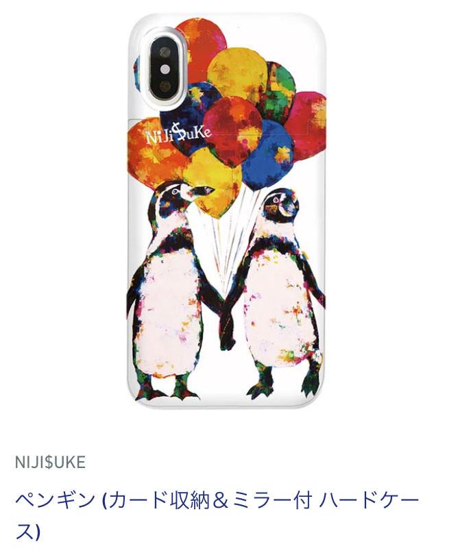 風船ペンギン2.jpg