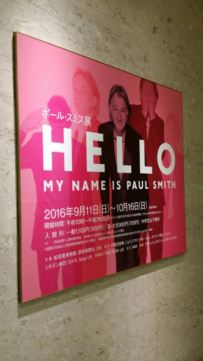 ポールスミスは好きですか?