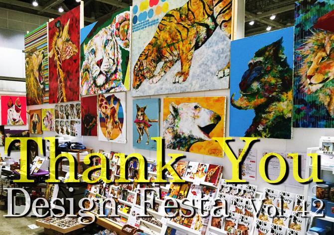 Design Festa Vol.42終了
