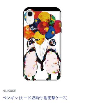 風船ペンギン1.jpg