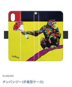 チンパンジー1.jpg
