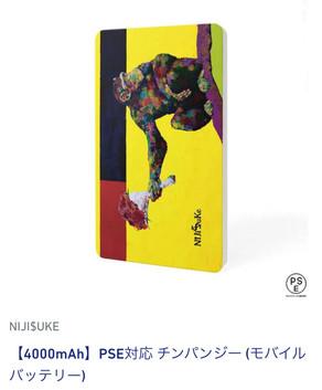 チンパンジー4.jpg