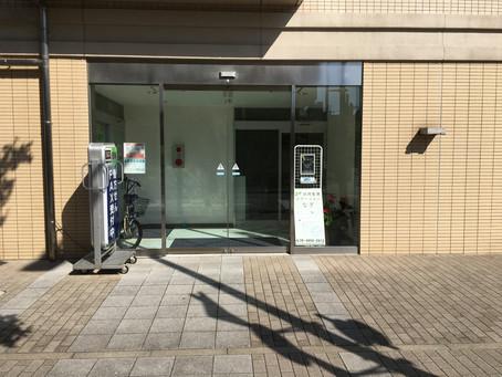 訪問看護ステーションなぎ、オープンしました。