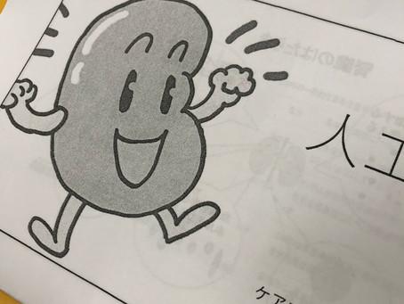 勉強!!!