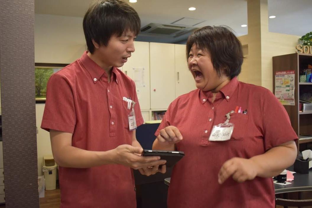 笑いのたえない職場です(^^)