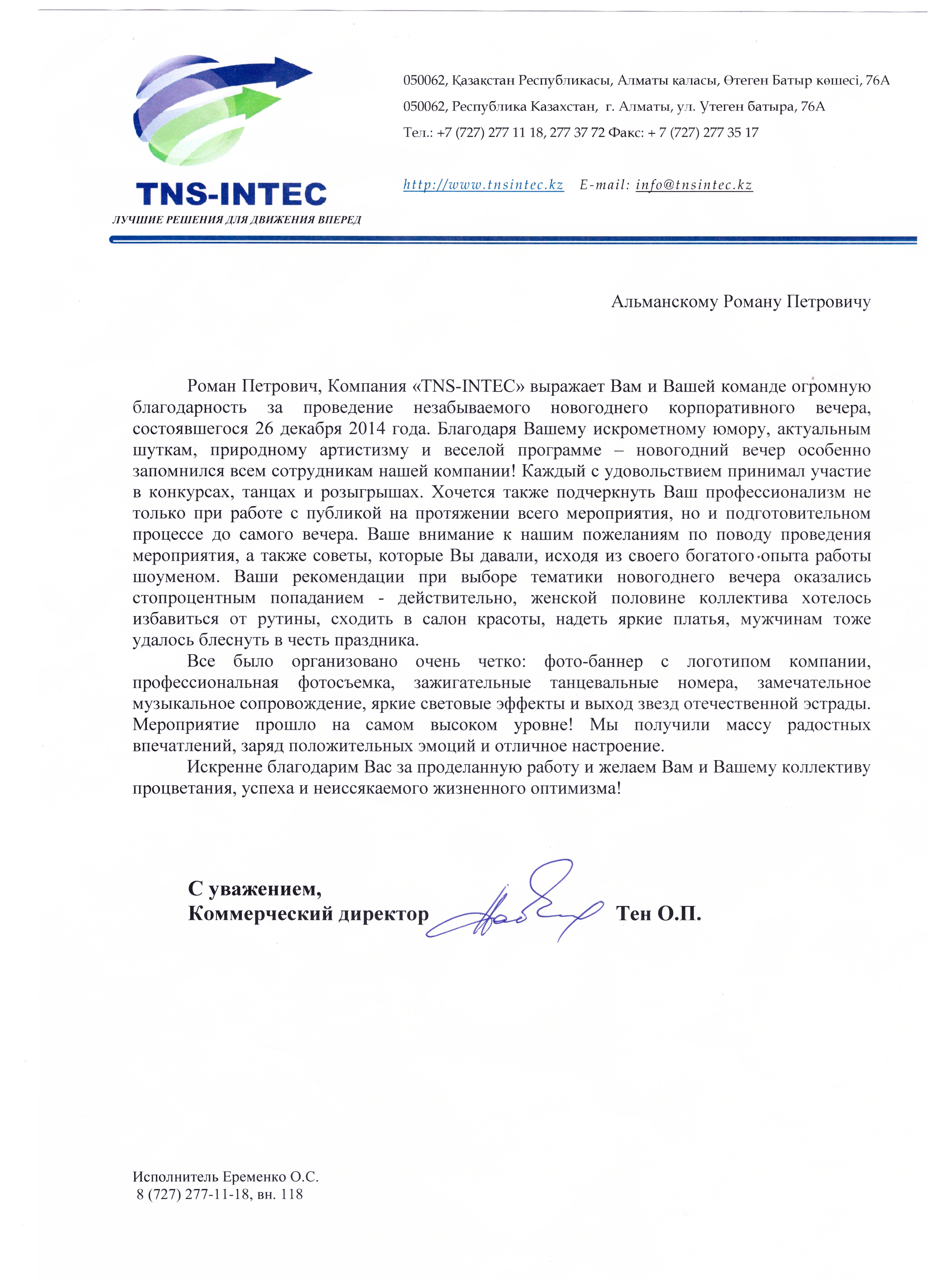 TNS - INTEK 001
