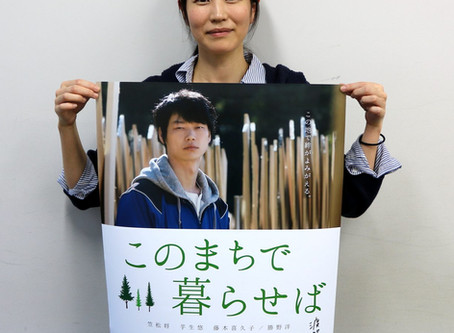 脚本家・渡賀來かっこさんのインタビューが掲載されました